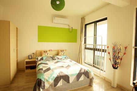 近古城墙小雁塔钟楼 时尚家具精品装修 一居室 - Xian Shi