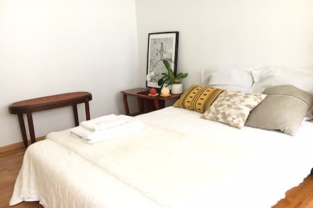 Cosy private room near to UN/Airport/Palexpo - Ferney-Voltaire - Apartment