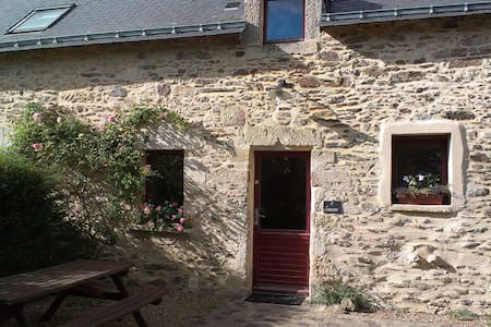 Holiday Cottage 'Sancerre' - Faye-d'Anjou