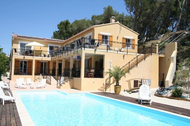 Appartement avec piscine chauffée - Maussane-les-Alpilles - Condominium