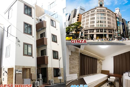 J STAY GUEST HOUSE 401号室 - Chuo - Pensió