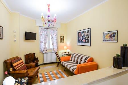 La casa di Mery - Vallecrosia