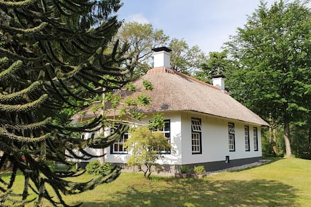 Old historical cotttage from 1724 fully renovated