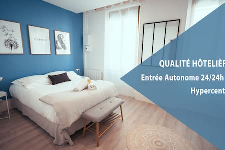 ★ Confort Nordique en Coeur de Ville Accessible 24h/24h 7/7★