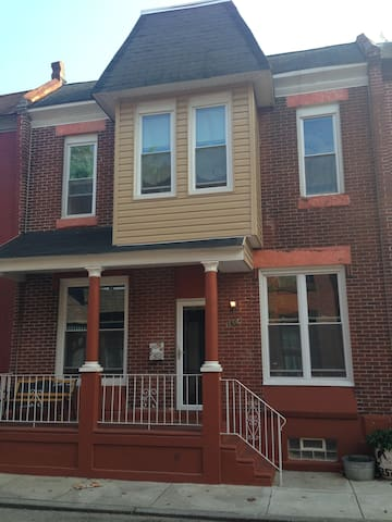 artistic cottage style home in N. Phila.