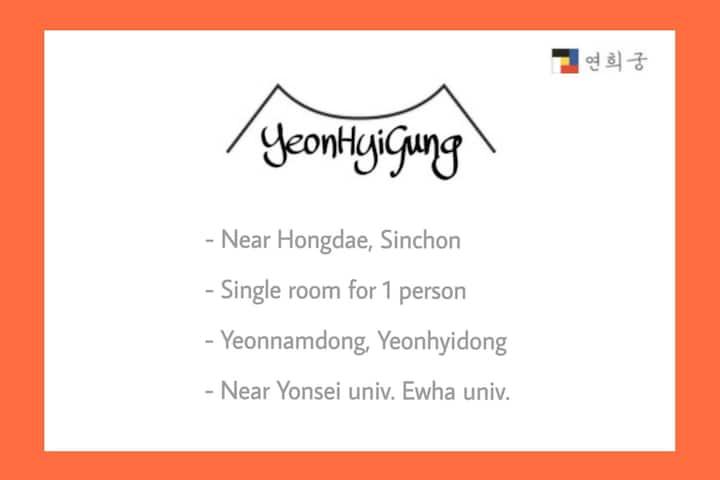 B106 (Near Hongdae, Sinchon) Yeonhui house