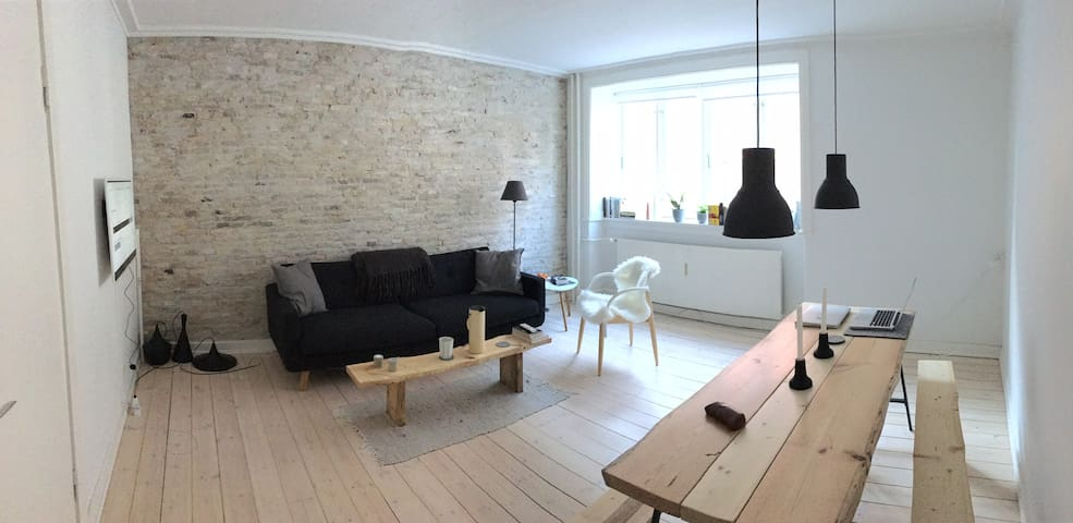 Private room in cute shared apartment