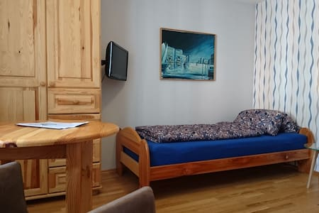 Single Room. - Ruhpolding - Wikt i opierunek
