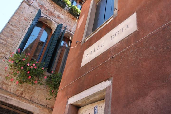 CASTELLO GROUND FLOOR - Venice - Apartmen