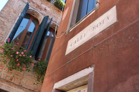 CASTELLO GROUND FLOOR - 威尼斯 - 公寓