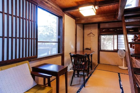 リバーサイド INA Guesthouse - Akiruno - 一軒家
