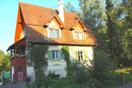 "BnB Birkenhof ""Romantikzimmer"" - Bed & Breakfast"