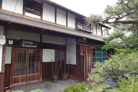 TAKIO 2 guesthouse - yoshita higashi-osaka - Casa