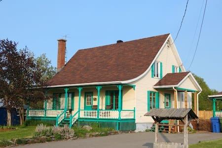 La maison au Gazébo (# d'établissement 300004)