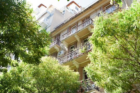 Cosy waterfront flat - Thessalonique - Appartement