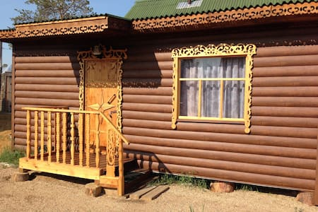 Домик с душем #1 - Khuzhir - House