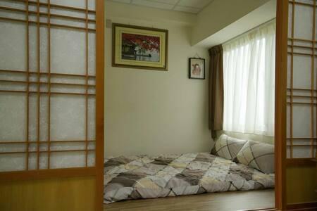 日本和室的雅緻 - Andet