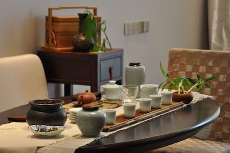 金鸡湖畔,摩天轮旁,独具特色茶空间酒店公寓! - Suzhou