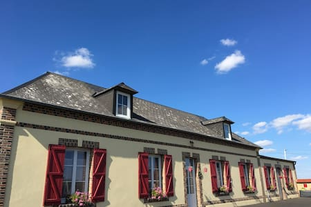 La maison  Détente en Normandie SPA INTEX