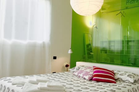 Green and Design, from Lake to City - Cadorago - Villa
