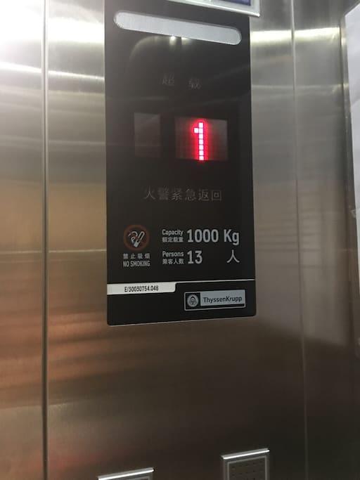 蒂森克虏伯公司电梯 两梯三户