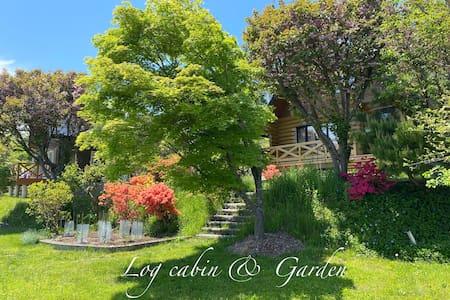 北国のログハウスとひみつのガーデン Log cabin in the secret garden