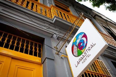 Lapa Astral Hostel - Rio de Janeiro