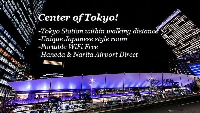 Cozy Japanese room! Close Tokyo sta & Near 6 sta. - Chūō-ku - อพาร์ทเมนท์