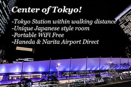 Cozy Japanese room! Close Tokyo sta & Near 6 sta. - Chūō-ku - Lakás