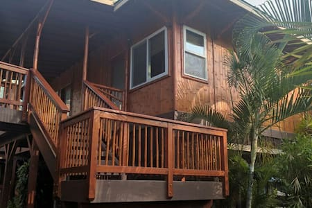 2 Bedroom Suite Across From Ocean - Puako - Hus
