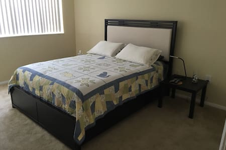 Nice North Lauderdale Room! - North Lauderdale