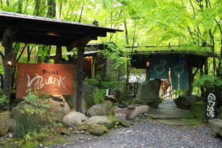 琴平温泉:Kotohira Guest House~縁~en~ 琴平ゲストハウス縁
