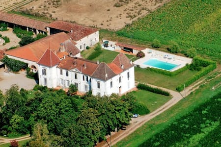 Gîte Rural - Clairac - 公寓