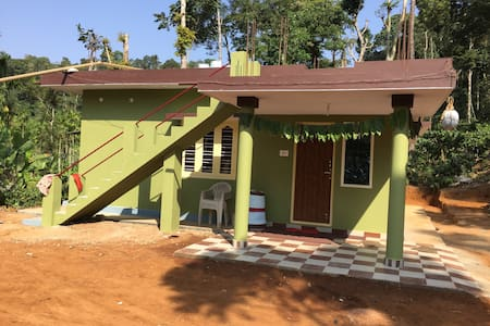 Turn View Estate Stay - Virajpet  - Lain-lain