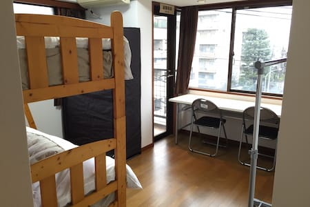 D# Privat Room for a couple @ City Area - Shinjuku-ku - Apartamento