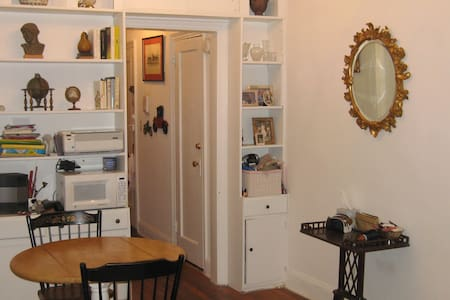 STUDIO WITH HIGH-END FURNISHINGS -Amazing Location - New York - Apartment