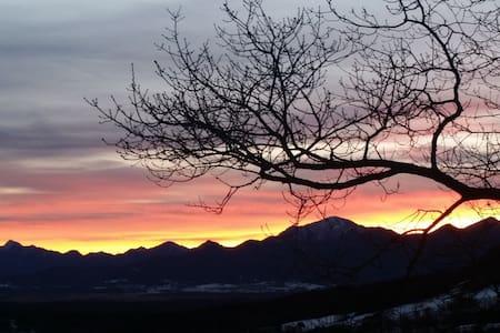 Ferienwohnung Stier,  Urlaub mit Weitblick - Bad Kohlgrub