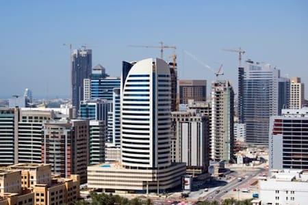 Studio with Daily Housekeeping5 - Dubai