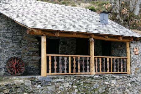 El Loceo, casa rural ideal para 4 personas - Suertes - Hus