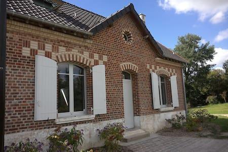 Gîte 4 à 6personnes en pleine nature - Éclusier-Vaux - Haus