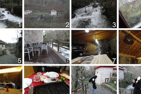 Visite o site: www.aldeiadopontido. - Queimadela - Casa de campo