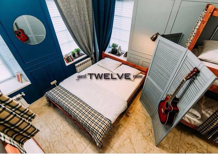 Twelve Guest Room
