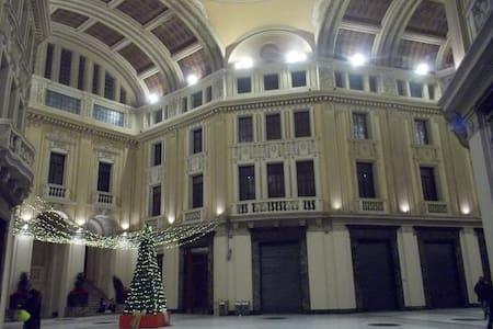 Elegante appartamento in centro - Messina - Leilighet
