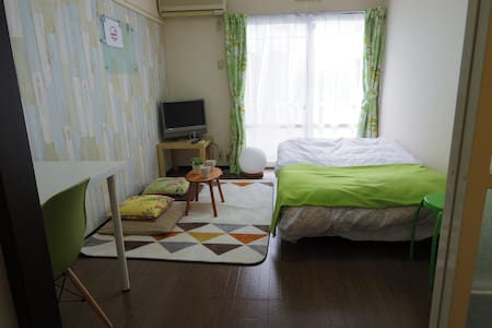 8 min to Kunitachi sta   国立駅徒歩8分 FreeWifi - Kunitachi-shi - Appartement