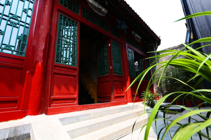 【BBK35】【North2】Local's private courtyard - Beijing - Bed & Breakfast