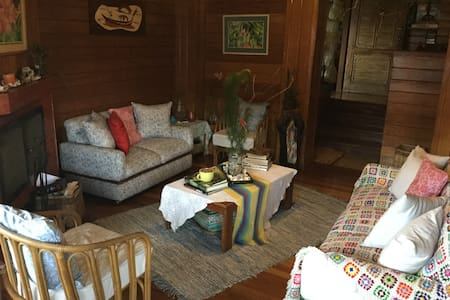 Rustic Solace - Baguio - Bed & Breakfast