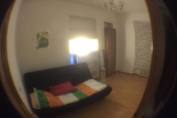 Cozy room in the best residential area of Moscow - Moskva - Daire