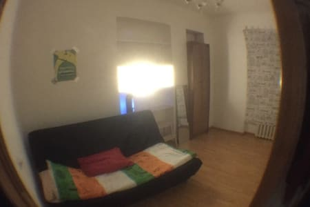 Cozy room in the best residential area of Moscow - Moskva - 公寓