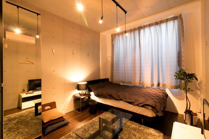 Central Tokyo, Cozy & Compact #2 - Shinjukuku - Apartment