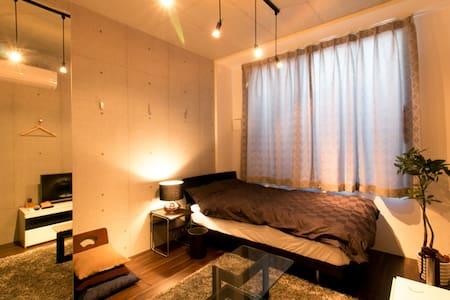 Central Tokyo, Cozy & Compact #2 - Shinjukuku - Lägenhet